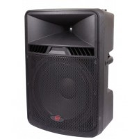 "PPA5518DSP: 18"" 3000W Active Power Speaker w/DSP Processor"